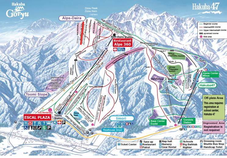 Télésiège Fixe 2 places (TSF2) Alps 4th Chair Lift Captur48