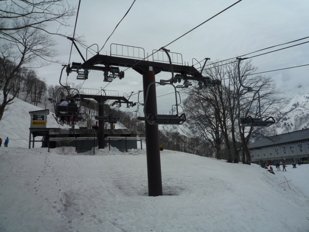 Double Télésiège Fixe 2 places (2x TSF2) Chair Lift Line A - B P1070444