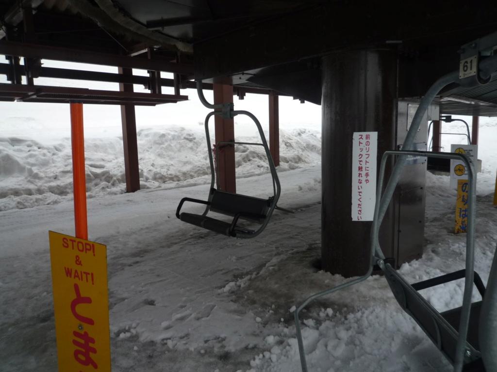 Télésiège Débrayable 2 places (TSD2) High Speed Chair Lift Line E P1070474