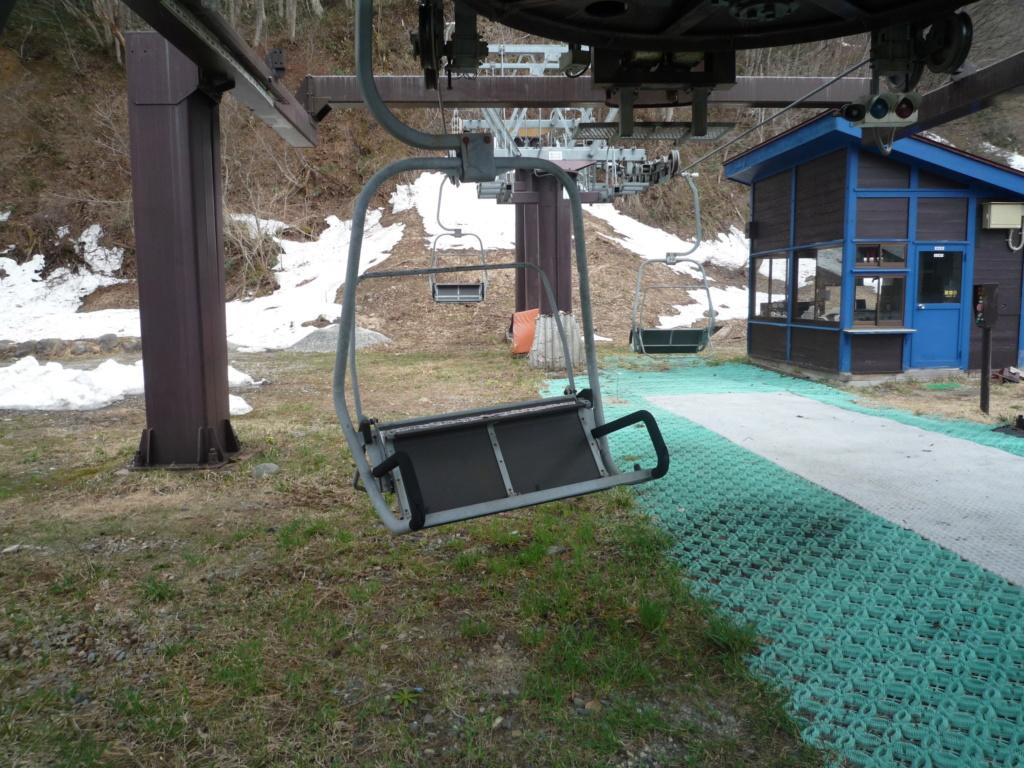 Télésiège Fixe 2 places (TSF2) Chair Lift Line D P1070518