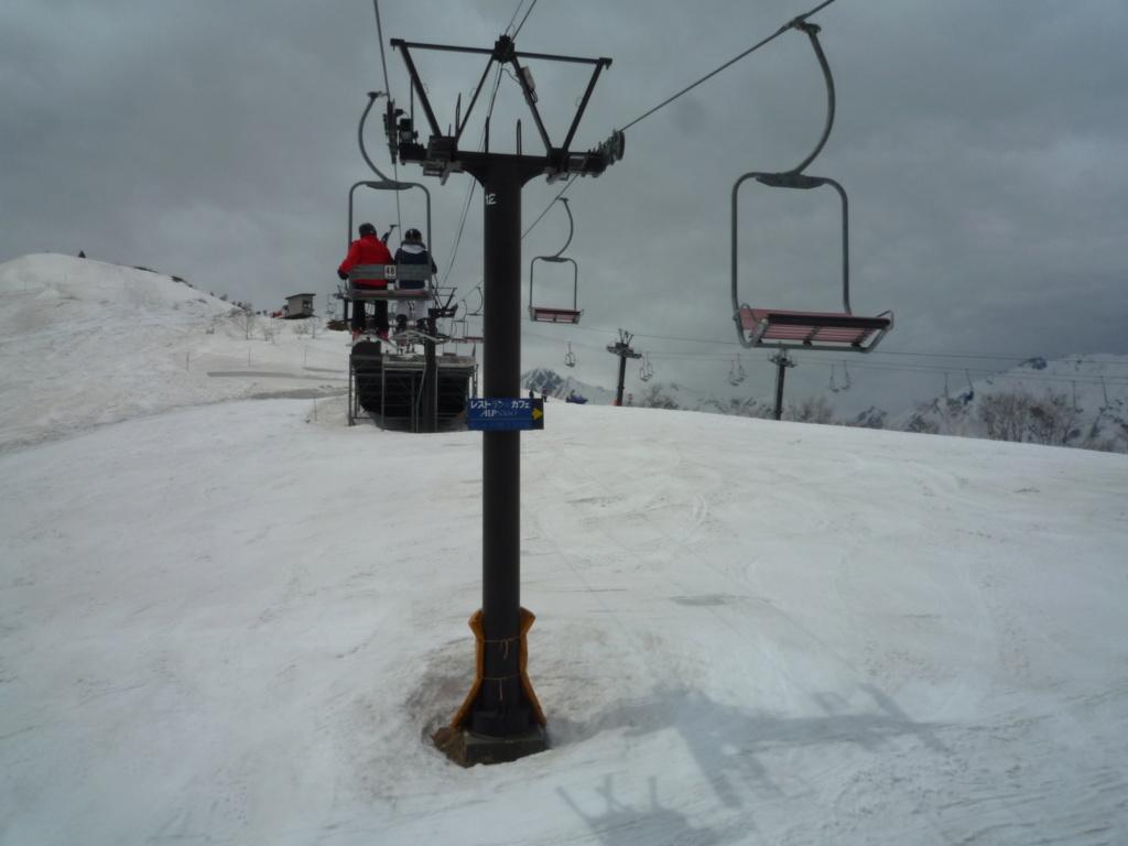 Télésiège Fixe 2 places (TSF2) Alps 3rd Chair Lift P1070544