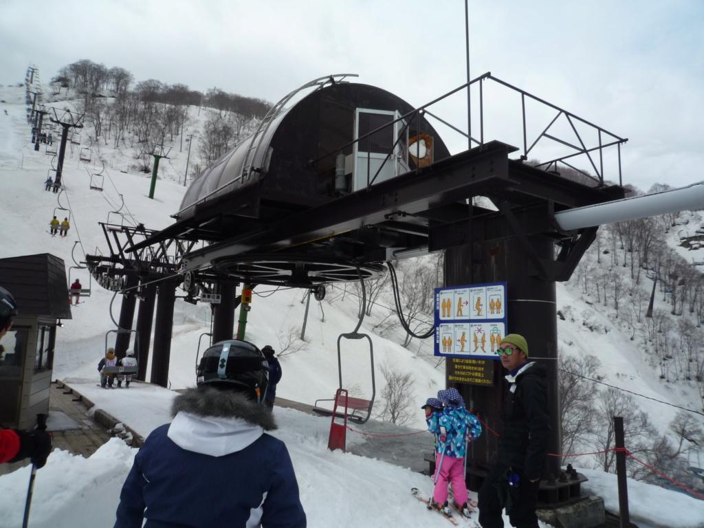 Télésiège Fixe 2 places (TSF2) Alps 3rd Chair Lift P1070550