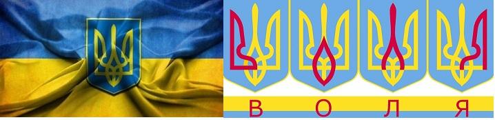 Украина и мир