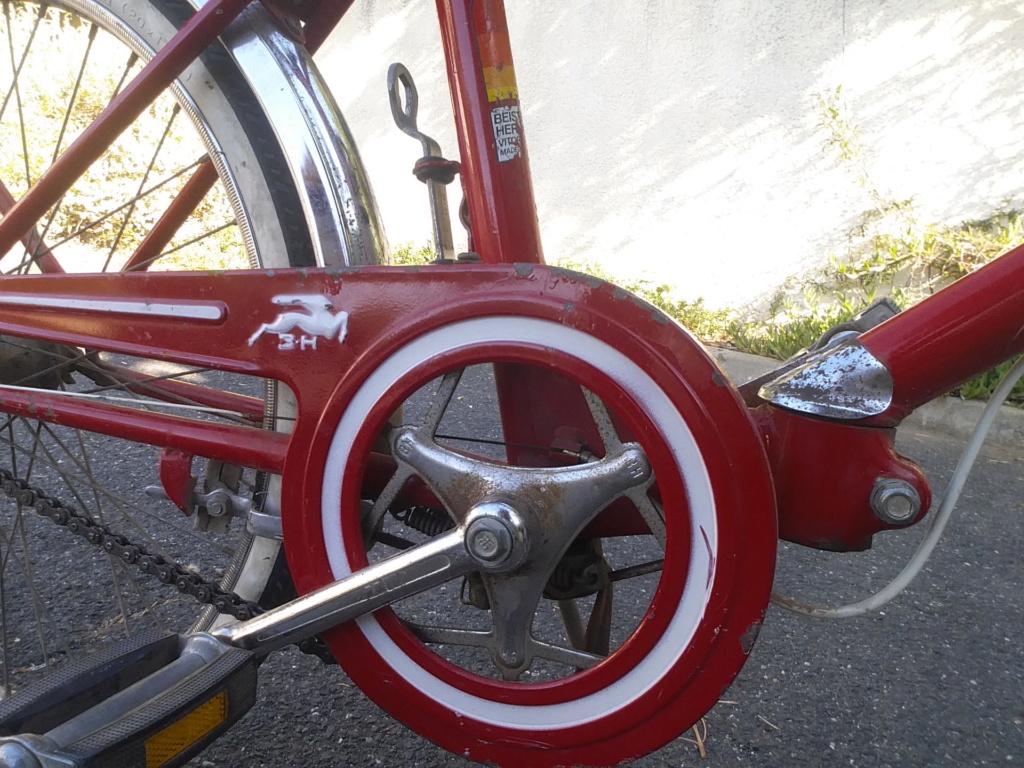 BH rouge modèle Ibéria. année 74 ??..... trouvé au coin d'une rue Bh-min11