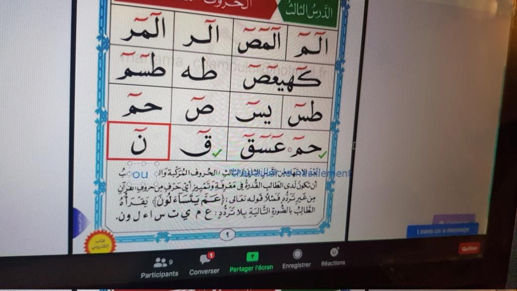 Assiyabintb - Nouranya 5/8 20200718