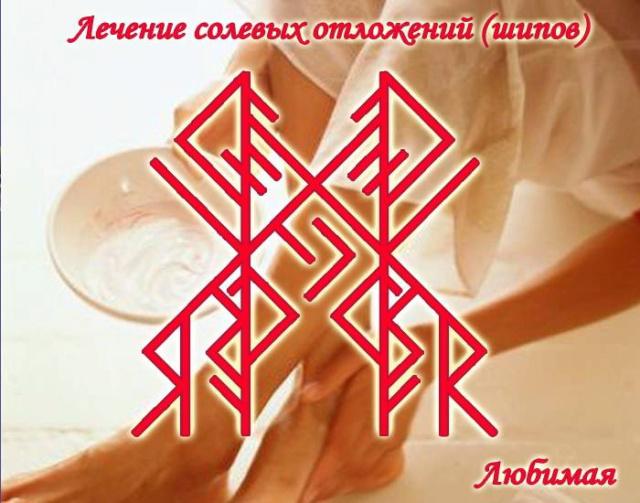 Поиск ритуала/обряда/заговора 12685710