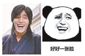 你好,我来自中国 mmmmmmm 00000010