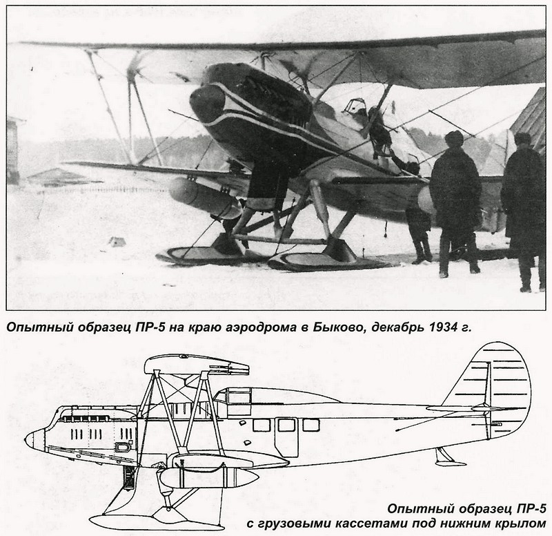 Avions Russes - Page 9 R5p4210