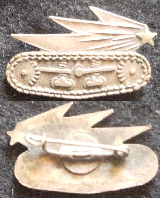Insigne général des Troupes Motorisées (petit modèle 28 mm) ESC - AVR 1 TERMINE Insig251