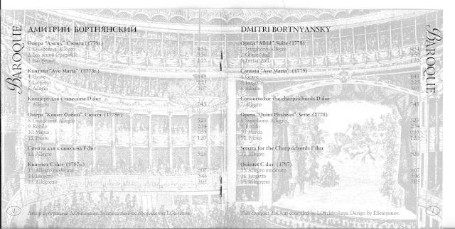 Dimitri Stepanovitch Bortnianski (Bortnyansky) (1751-1825) Bookle10