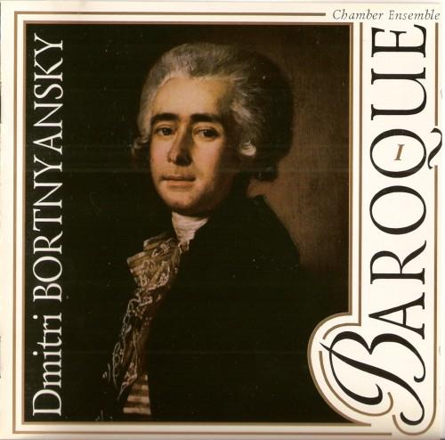 Dimitri Stepanovitch Bortnianski (Bortnyansky) (1751-1825) Cover28