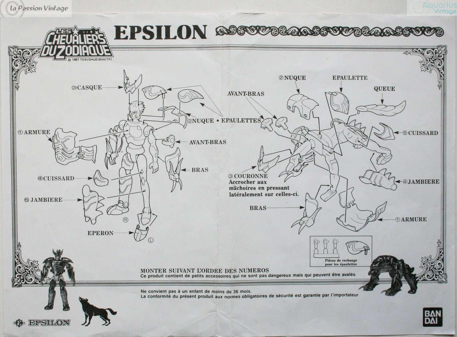 Epsilon Epsilo80