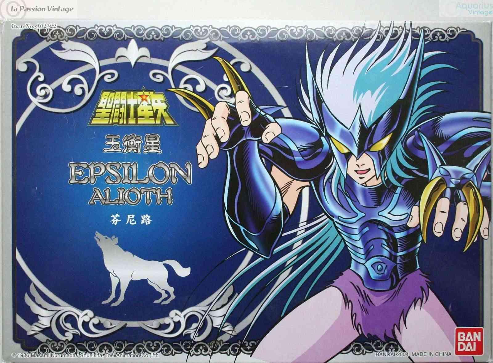 Epsilon Epsilo90