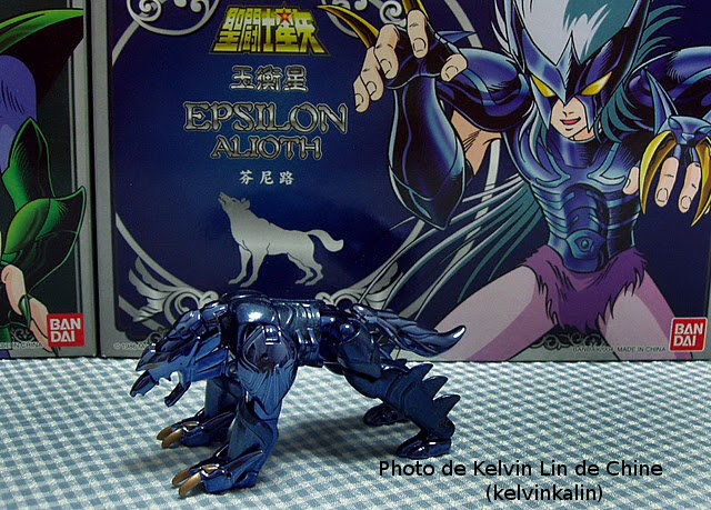 Epsilon Epsilo99