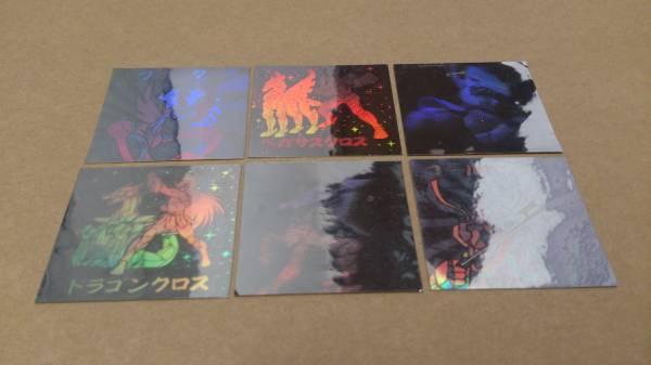 """Mini album de stickers amada avec images """"3D"""" Ozilli10"""