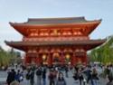 Le JAPON : Discussions générales, voyages, conseils, aides,... 3_kami11