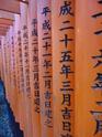 Le JAPON : Discussions générales, voyages, conseils, aides,... Nara-i11