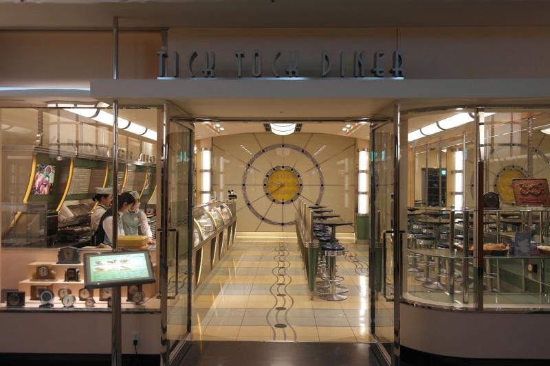 Retour de Tokyo Disney Resort : mes dernières impressions Sam_0110