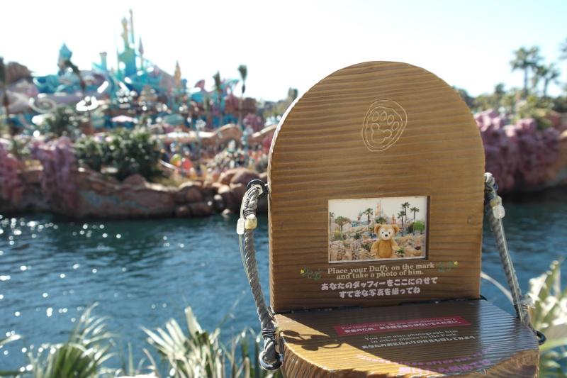Retour de Tokyo Disney Resort : mes dernières impressions - Page 3 Sam_1818