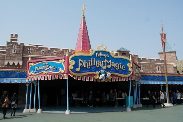 Retour de Tokyo Disney Resort : mes dernières impressions Sam_2112