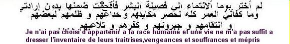L'Islam est en peril Mimoun10