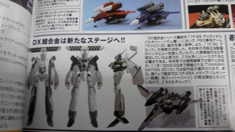 [Tamashii Nation]DX Chogokin - Macross Frontier, Macross 30 - Page 5 13841310