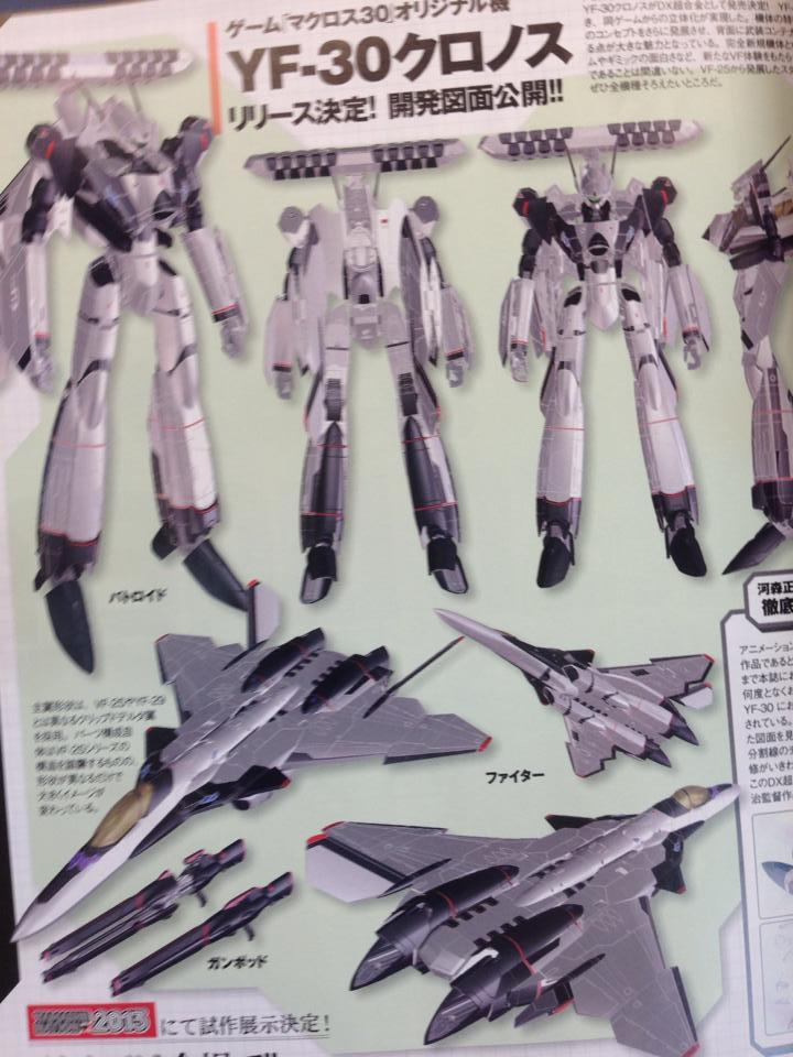 [Tamashii Nation]DX Chogokin - Macross Frontier, Macross 30 - Page 5 Pmeke110