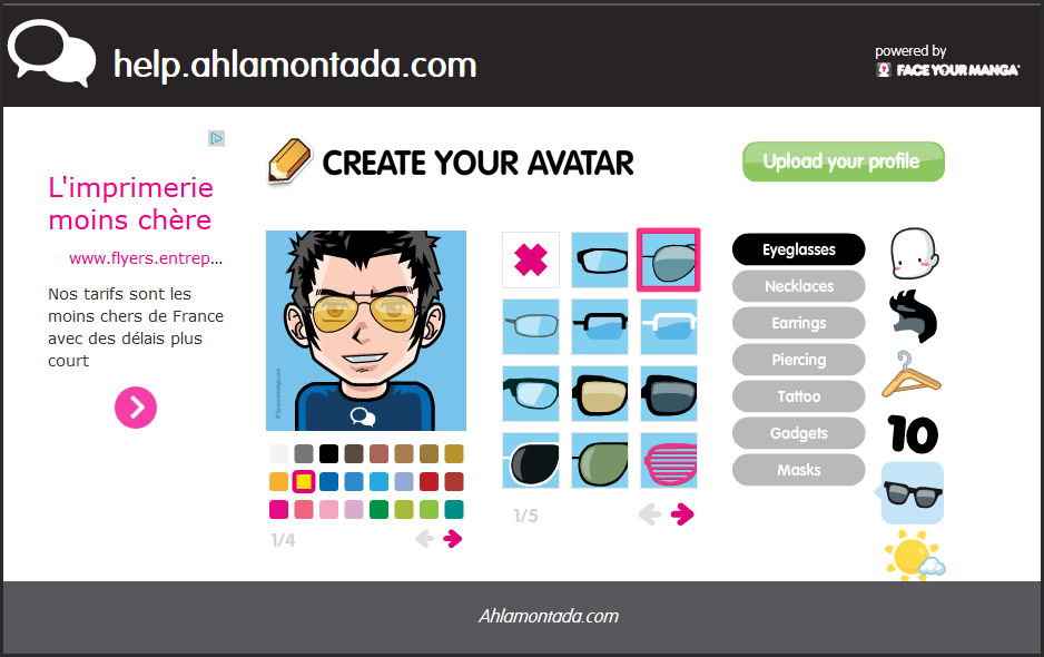 create your avatar خاصيه جديده وممتعه علي المنتدي  11-03-12