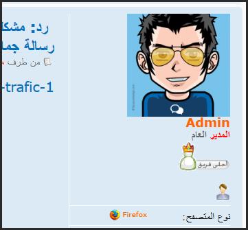 create your avatar خاصيه جديده وممتعه علي المنتدي  11-03-15