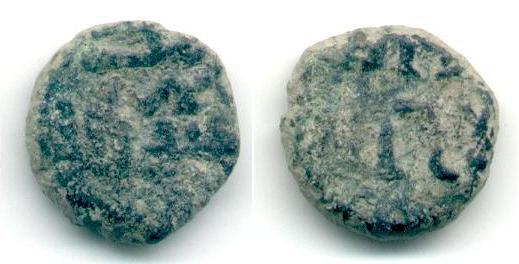 Frochoso II c. Iic10
