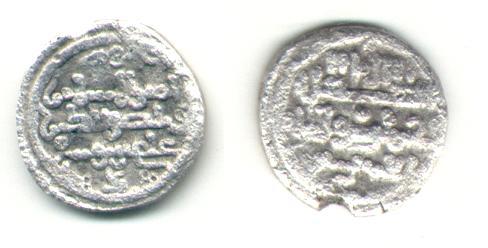 Quirate Ali b. Yusuf y el emir Sir, 522-533H,Vives 1774 Quirat10