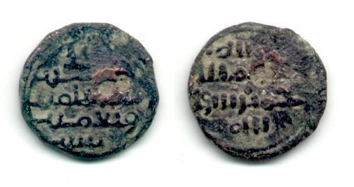 quirate forrado de Ali b. Yusuf con el emir Sir, Vives 1768. Quirat11