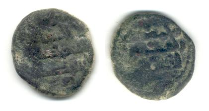Frochoso tipo XIII. Xiiiq10