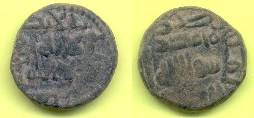 Frochoso XIXb, año 108H y ceca al-Andalus. Xix110