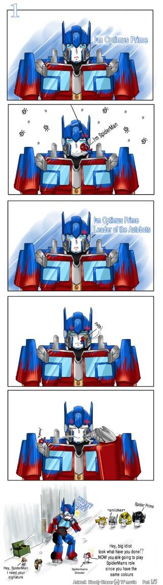 Images comiques du web (TF ou pas) - Page 14 Tfm_0111