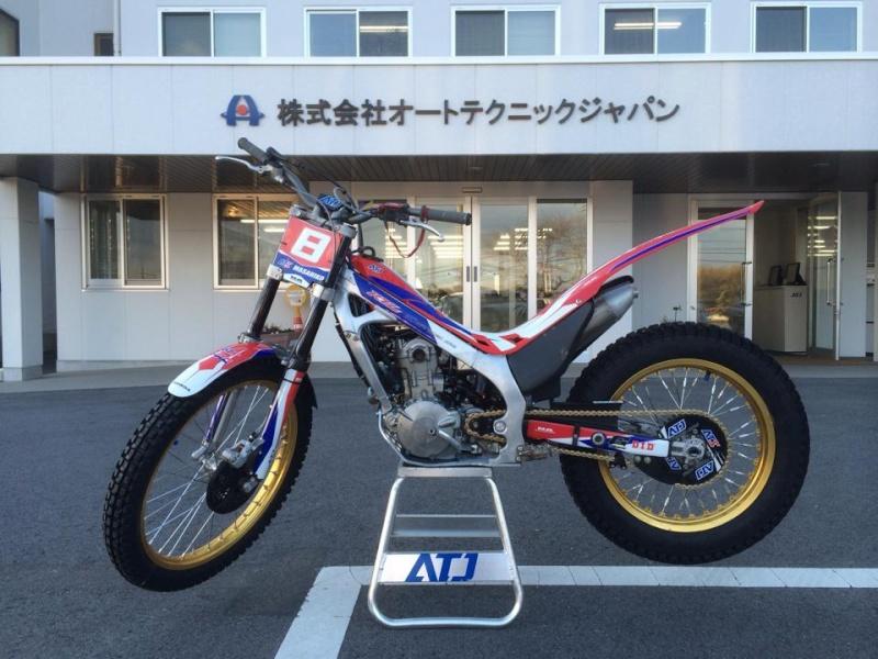 Honda RTL 260 2014 16558610