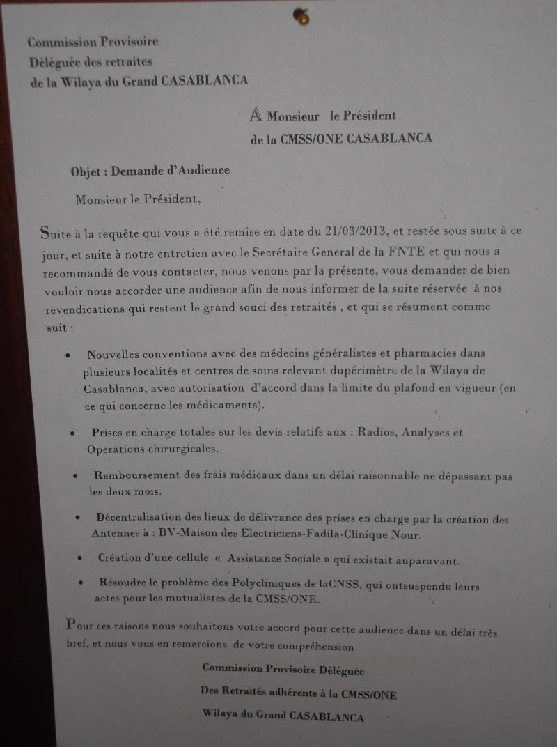 RETRAITE EN MOUVEMENT Dscf1915