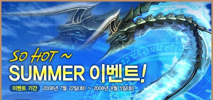 Imagenes Sobre la Nueva SEASON 4! Summer10