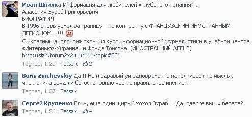 Любые выборы в Украине будут аморальными, пока не назовут виновных в гибели людей на Майдане. 0210