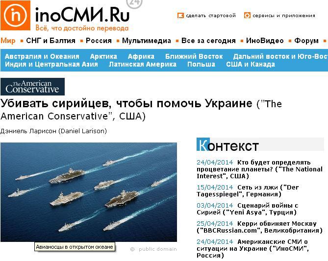 Прямая демократия – главный аргумент против федерализации Украины. Avoano10
