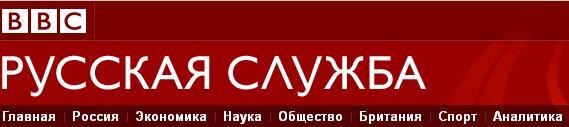 Прямая демократия – главный аргумент против федерализации Украины. Bbc10