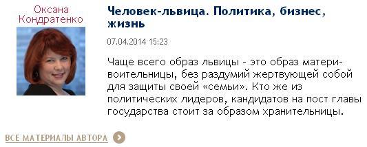 Любые выборы в Украине будут аморальными, пока не назовут виновных в гибели людей на Майдане. Bohomo10
