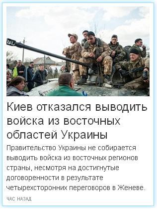 Любые выборы в Украине будут аморальными, пока не назовут виновных в гибели людей на Майдане. Deeska10