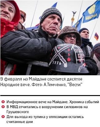 Прямая демократия – главный аргумент против федерализации Украины. Desyto10