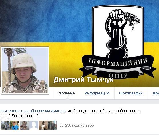 Прямая демократия – главный аргумент против федерализации Украины. Dmitri10