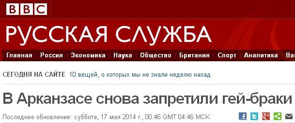 Прямая демократия – главный аргумент против федерализации Украины. Escenn10