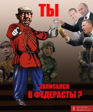 Прямая демократия – главный аргумент против федерализации Украины. Fluder10