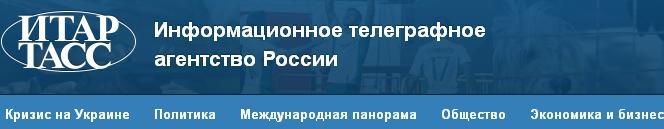 Прямая демократия – главный аргумент против федерализации Украины. Itarta10