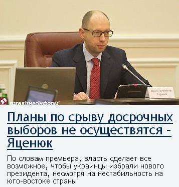 Прямая демократия – главный аргумент против федерализации Украины. Jcenyk10