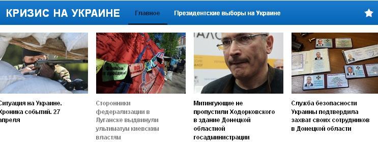 Прямая демократия – главный аргумент против федерализации Украины. Kriizi10